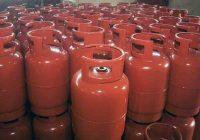 LP-gas photo