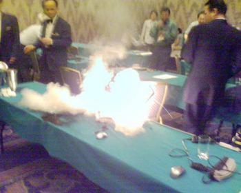 laptop battery explosion photo