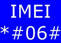 IMEI photo